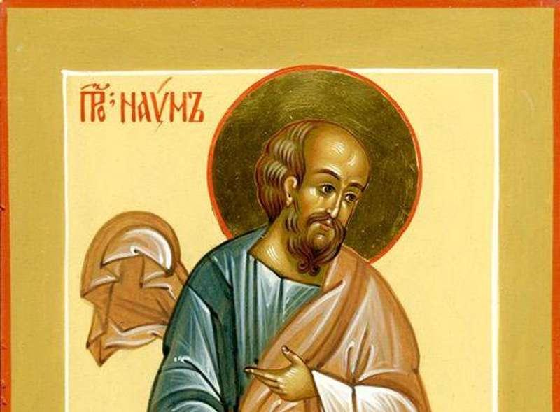 Сьогодні українці вшановують покровителя школярів - святого Наума