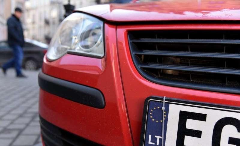 Розмитнення євроблях: як визначають вартість автомобіля