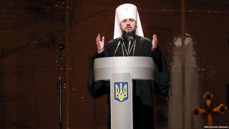 Опублікувано статут новоствореної Православної церкви України