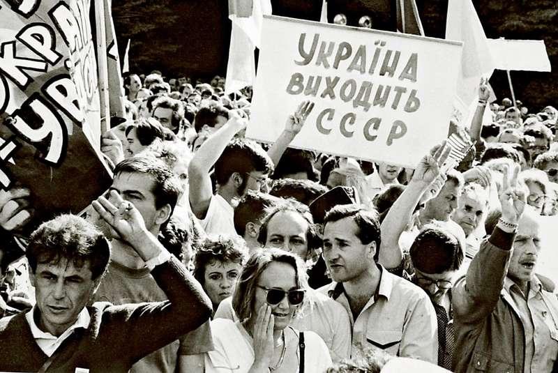 Як Україна похитнула СРСР