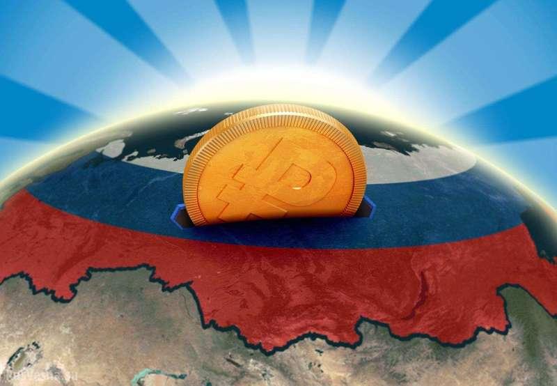 Росія зберігає700 млрддоларів на офшорних рахунках, - Огризко