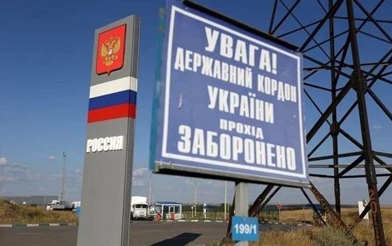 Воєнний стан: прикордонники повідомили, скільки росіян не пустили до України