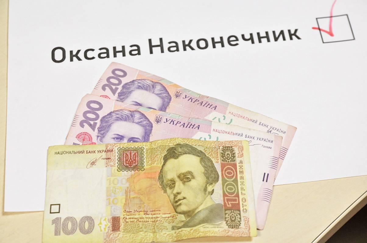 Детектор гідності: чи готові українці пропіарити політика за гроші