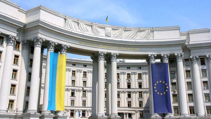 Вирок кримським татарам:МЗС України закликає міжнародне співтовариство посилити тиск на Росію