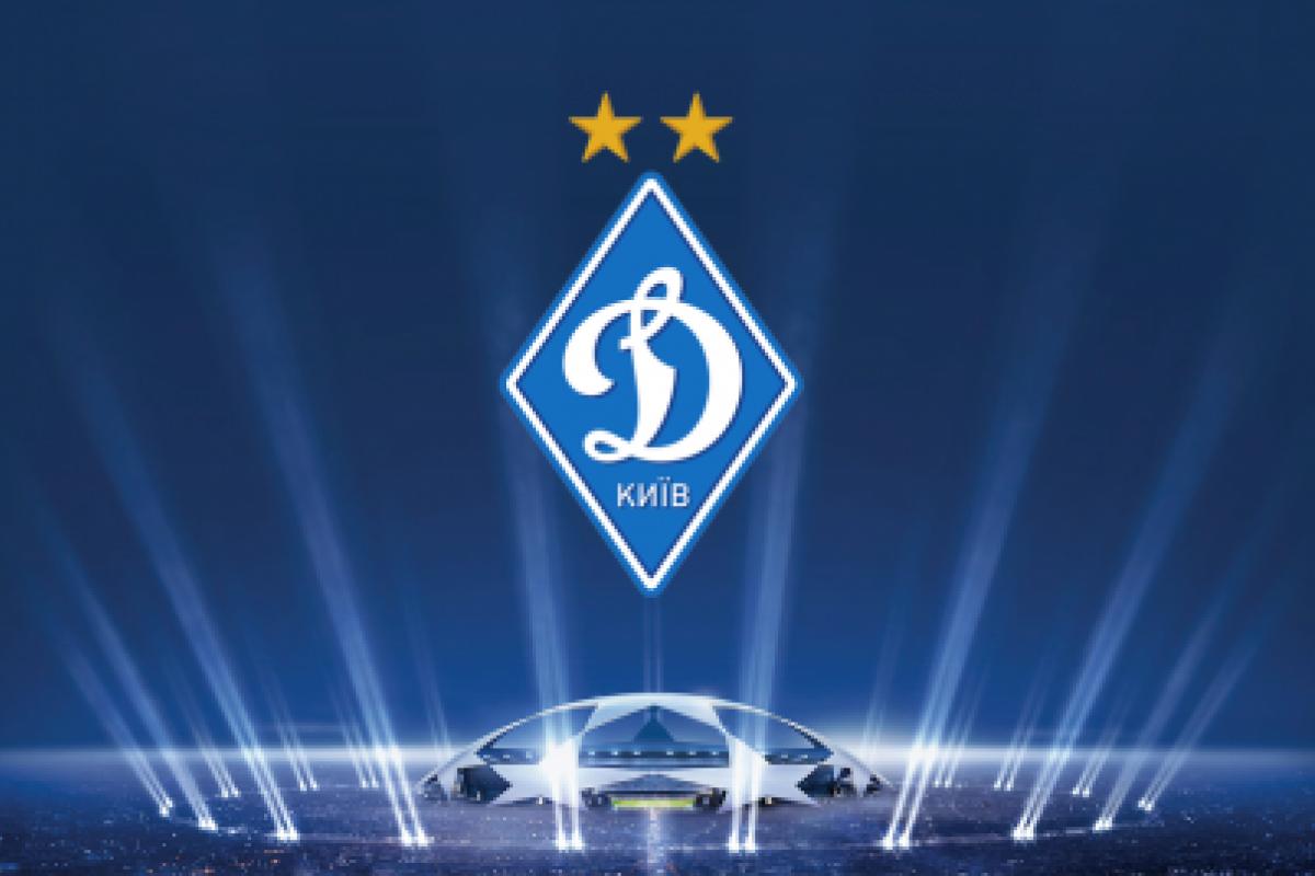 Динамо стало одним із найкращих клубів Ліги чемпіонів, обійшовши Інтер і Челсі