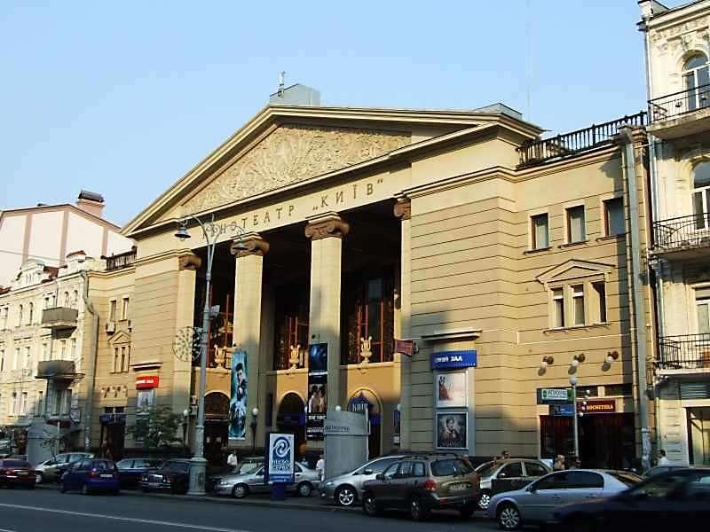У Києві 66-річному кінотеатру загрожує закриття