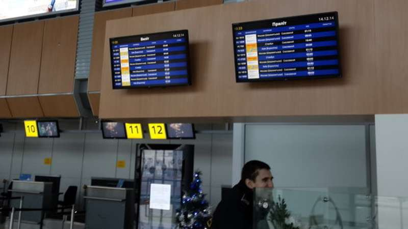 Іноземці більше не оформлятимуть візи в українських аеропортах