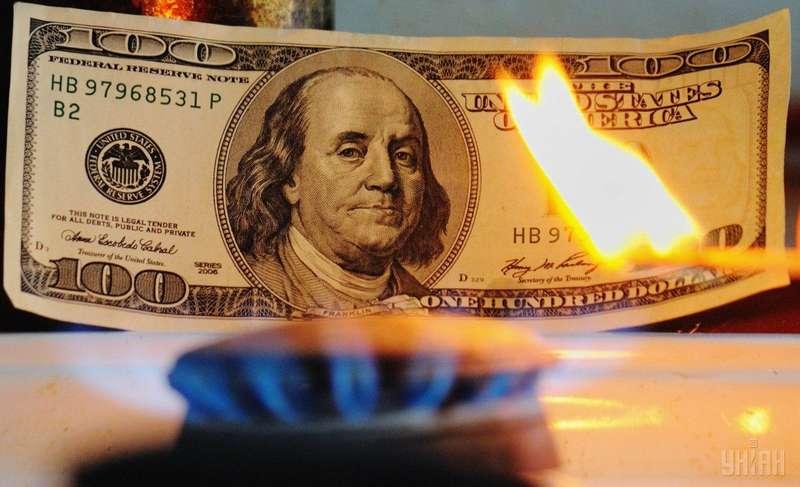 Як тепер формується ціна на газ для населення і чому вона не завжди справедлива