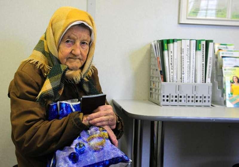 На 200-350 гривень більше: кому підвищать пенсії у 2019
