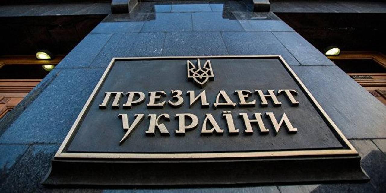 Посада - Президент: аналізуємо вимоги до кандидатів в Україні та світі