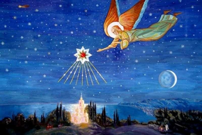 Перша різдвяна зірка: яке світило з'являється на небі у Святвечір