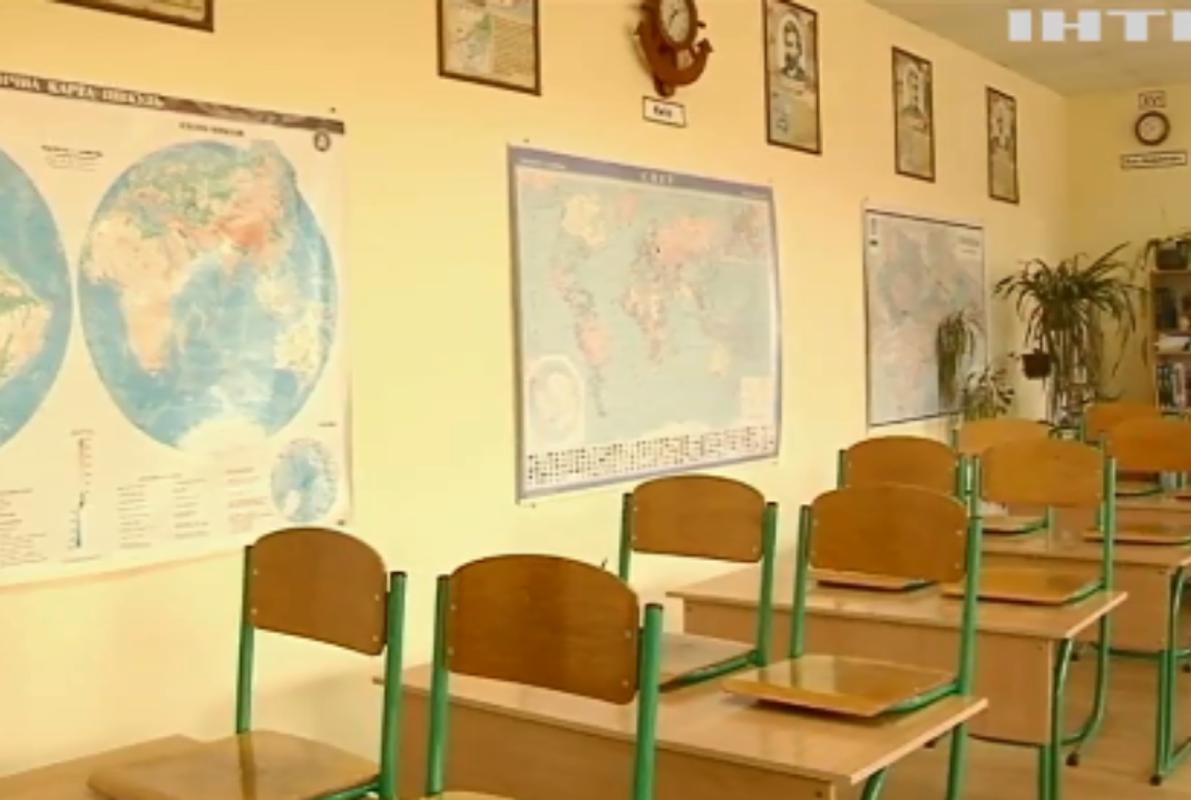 Шкільні канікули продовжили у Луцьку