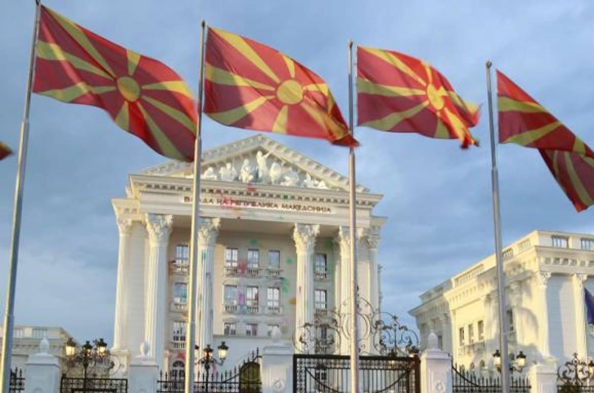 Попри протести парламент Македонії затвердив нову назву країни