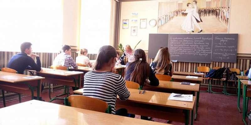 Стало відомо, коли розпочнеться реєстрація на ЗНО для абітурієнтів з окупованих Криму і Донбасу