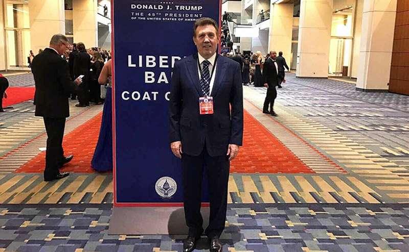 Прокурори США зацікавилися українцями, які відвідали інавгурацію Трампа