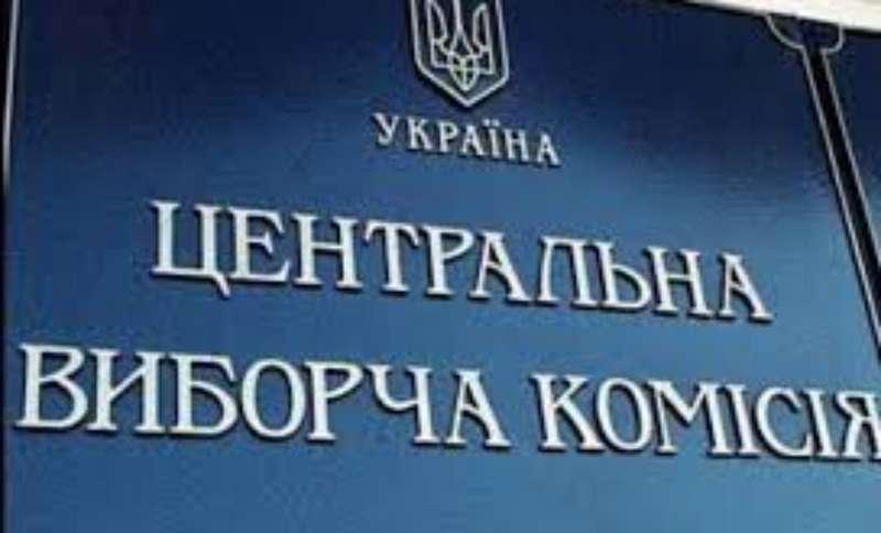 Верховний Суд: ліквідація виборчих дільниць у Росії є законною