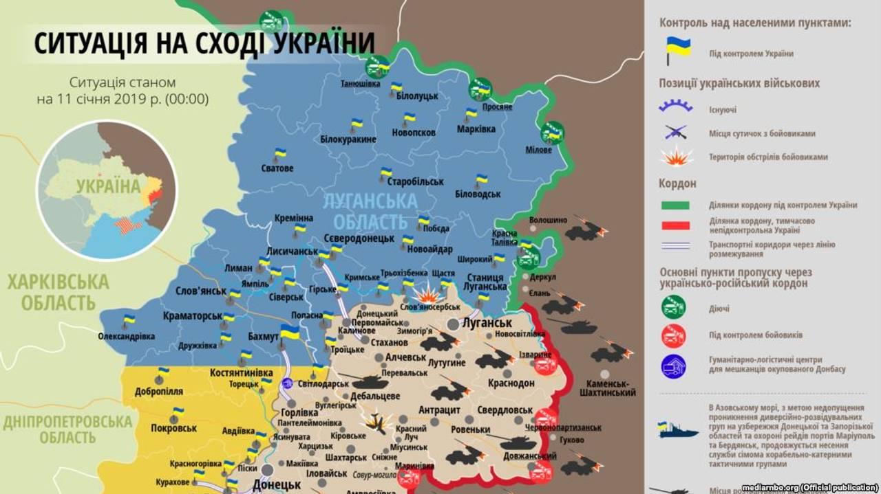 Внаслідок обстрілів на Донбасі отримали поранення двоє українських бійців