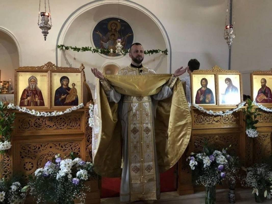 Константинополь назвав свого представника в Києві