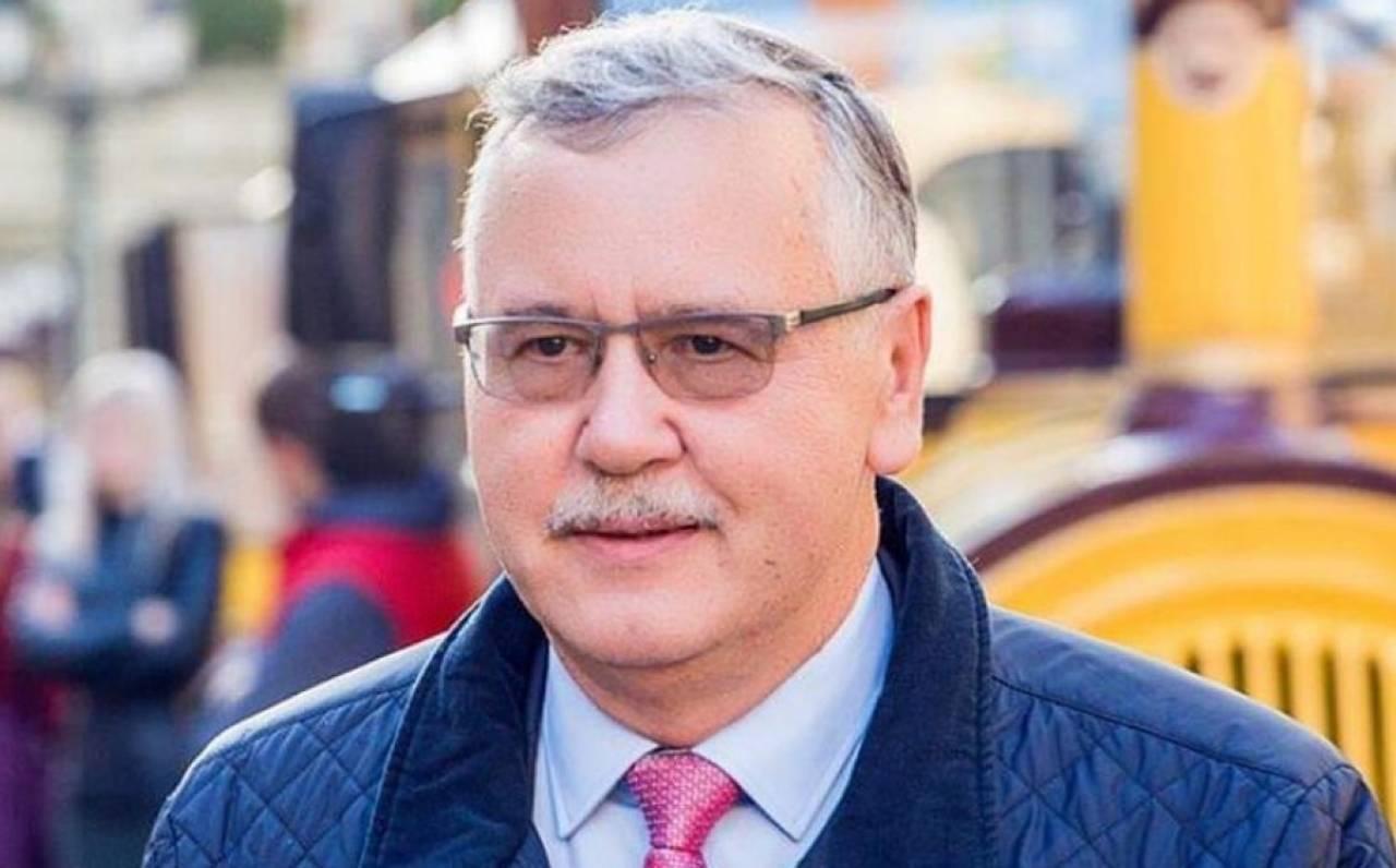 2,5 мільйони на реєстрацію кандидатом у президенти: Гриценко пояснив, де взяв гроші