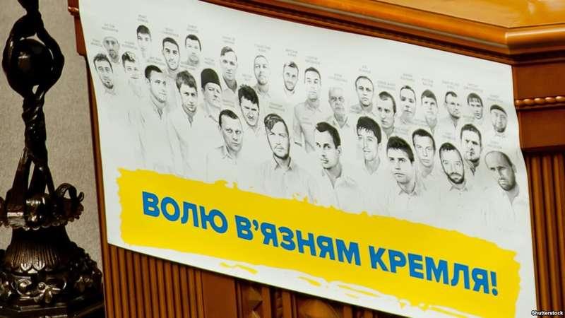 Денісова: За політичні погляди у в'язницях РФ утримують понад 80 українців