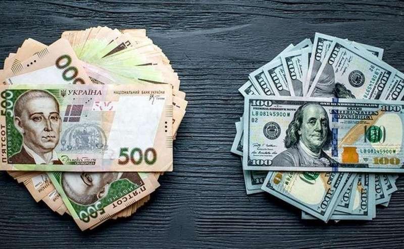 Обмін валюти в банкоматах: більшість українців не може скористатися новацією