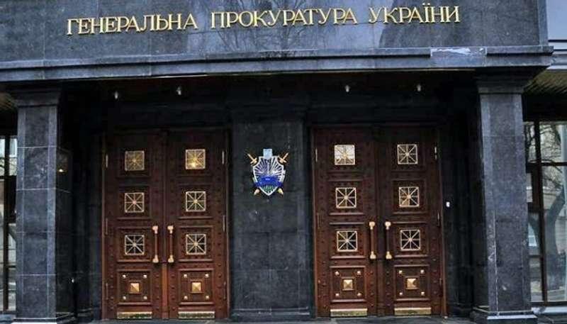 Своїх не здаємо: ГПУ відмовилася видавати росіянина, який воював на Донбасі
