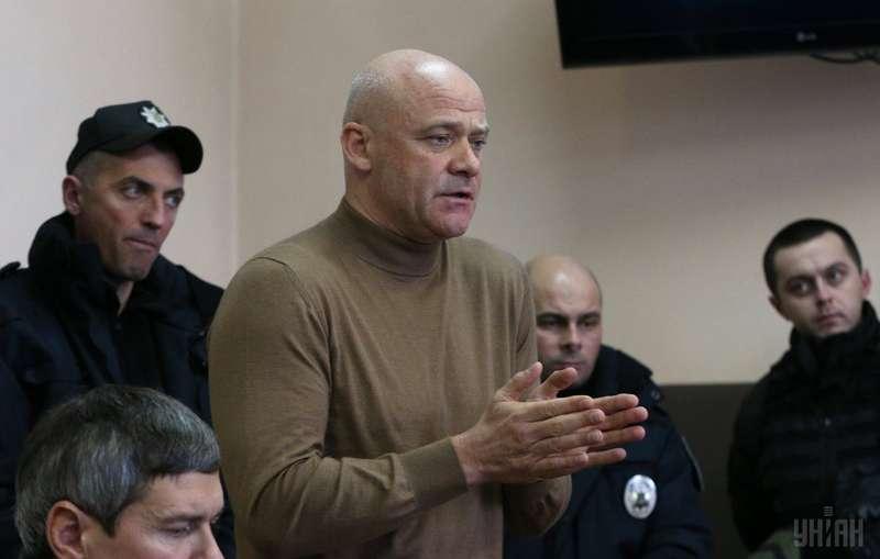 Суд дослідив четверту частину доказів у справі мера Одеси Геннадія Труханова