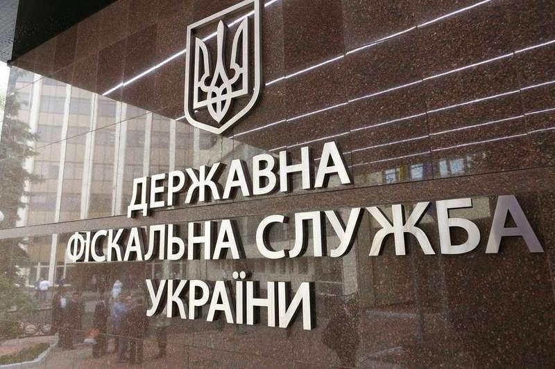 В Україні почав працювати сервіс із автоматичного заповнення податкових декларацій