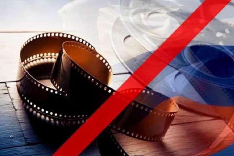 У Держкіно назвали фільми, які поповнили список заборонених в Україні