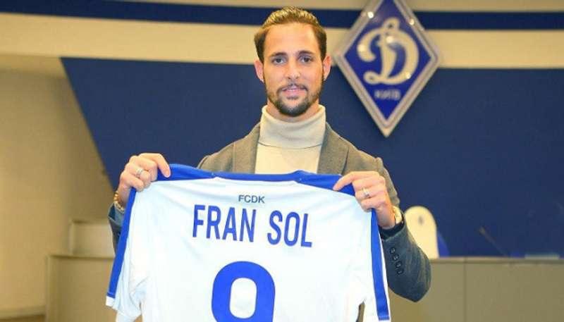 Контракт з іспанським нападником Динамо укладено на 5 років