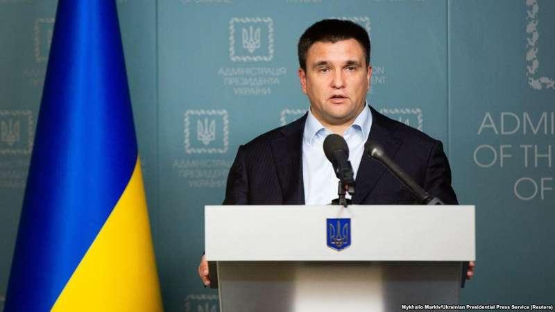Великий розрив: МЗС України готується припинити дію півсотні угод з Росією