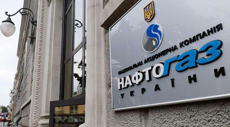 Нафтогаз може відсудити у Газпрому $12 мільярдів у разі припинення транзиту
