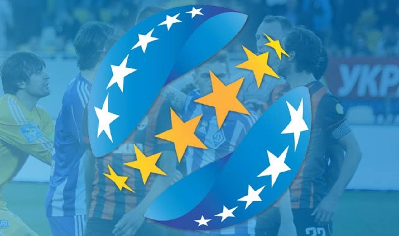 В УЕФА підрахували: з-поміж усіх футбольних ліг Європи найбільше у вартості втратила УПЛ