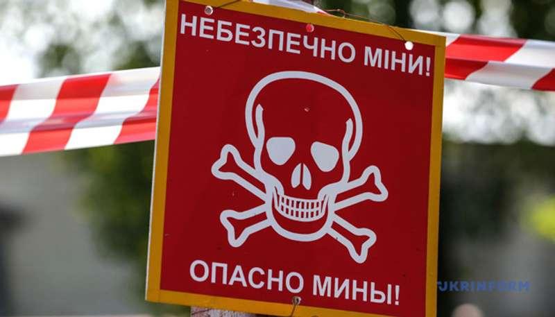 За тиждень ДСНС розмінували 44,6 га у Донецькій та Луганській областях