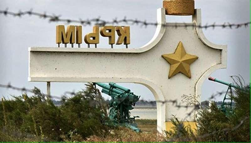 Усі контрольні пункти на адмінмежі Криму відновили роботу