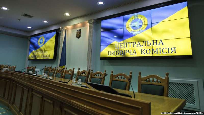ЦВК зареєструвала 22 кандидати у президенти