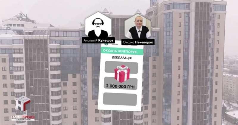 Елітне житло та авто київські чиновники й податківці отримують як подарунки