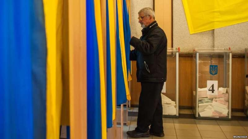 Як перевірити, чи вас внесли у список виборців?