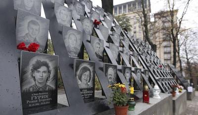 Вони просто хотіли жити. Пам'яті героїв Небесної сотні