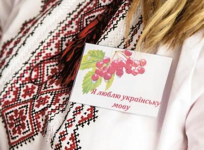 Українська — не сільська. Про стереотип, який нав'язали в часи Російської імперії
