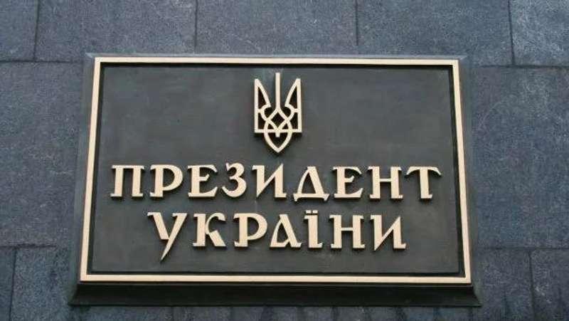 Не Грушевський. Як в Україні виникла посада президента і хто був першим?