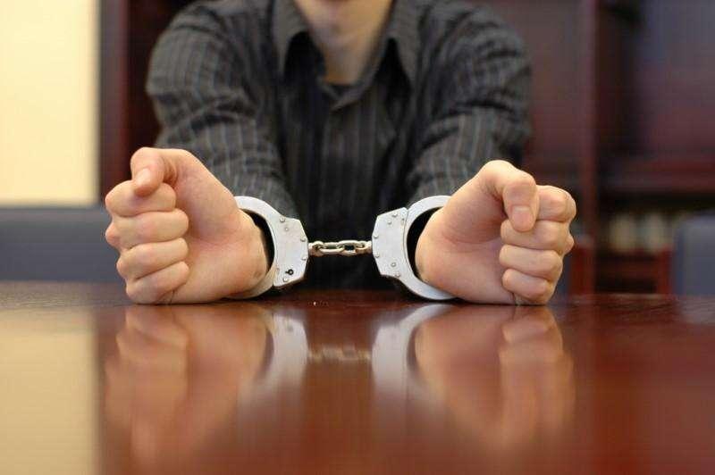 Фото Центр інформації про права людини