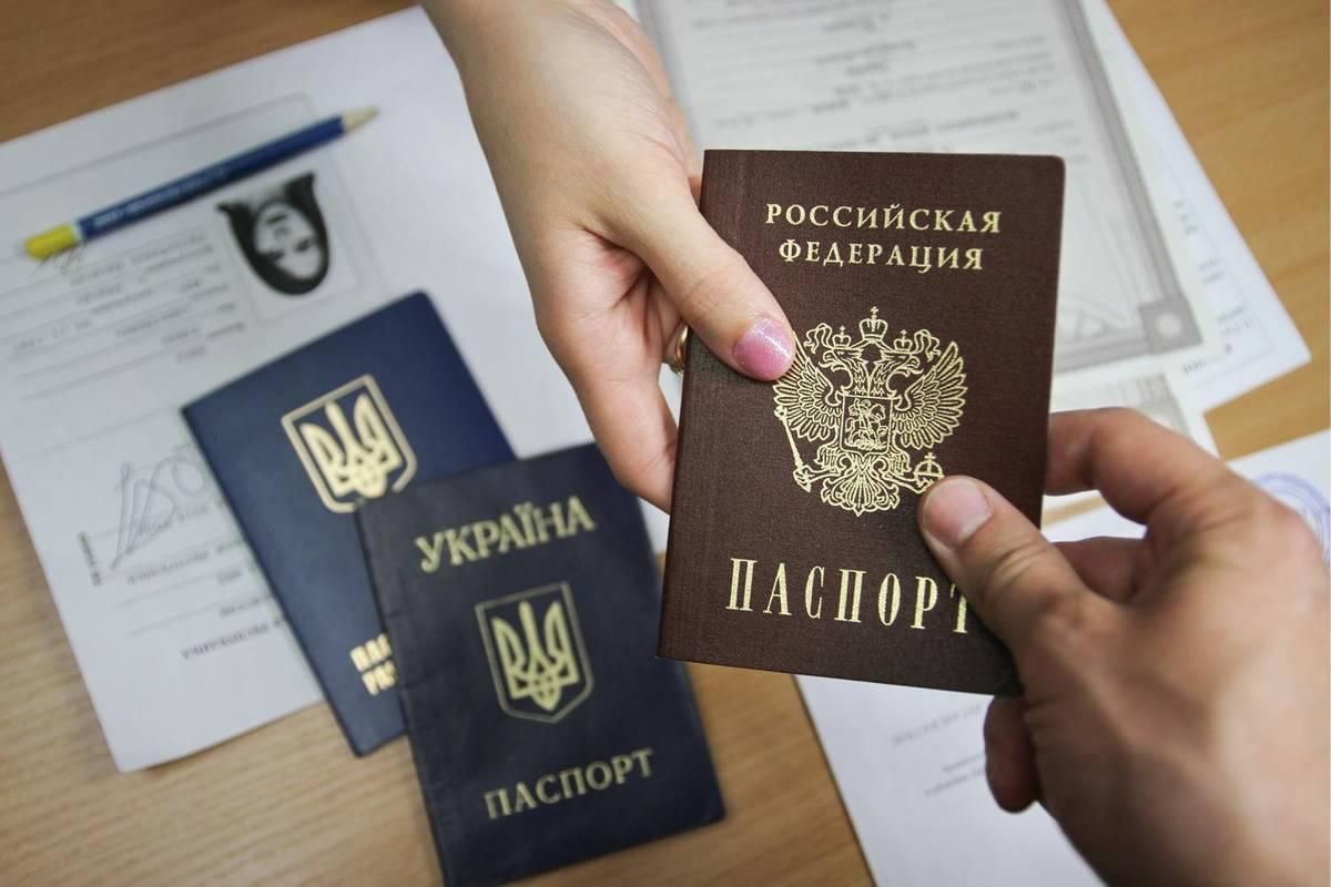Паспортні схеми РФ. Про досвід Абхазії та Південної Осетії і загрози для України