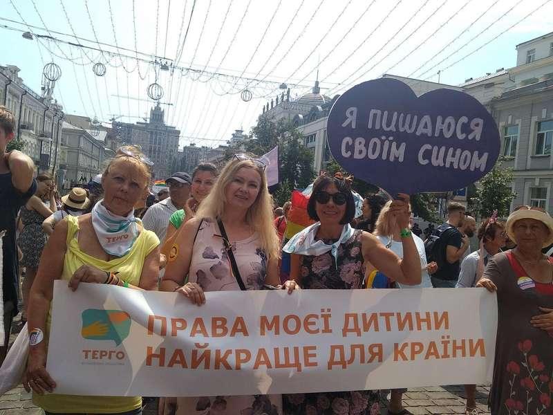 Такі паради – зовсім не про секс, – мама гея, яка взяла участь у КиївПрайді