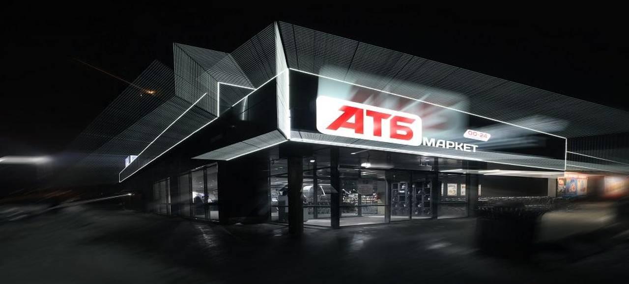 АТБ у західних областях: розпочав роботу перший сучасний дискаунтер на Закарпатті