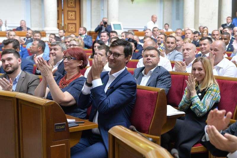 Фото зі сторінки Верховна Рада України у facebook