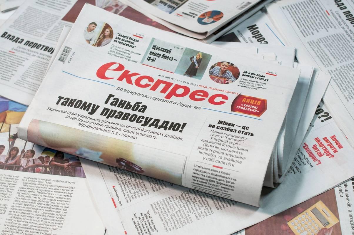 Фото Ярослава Станчака