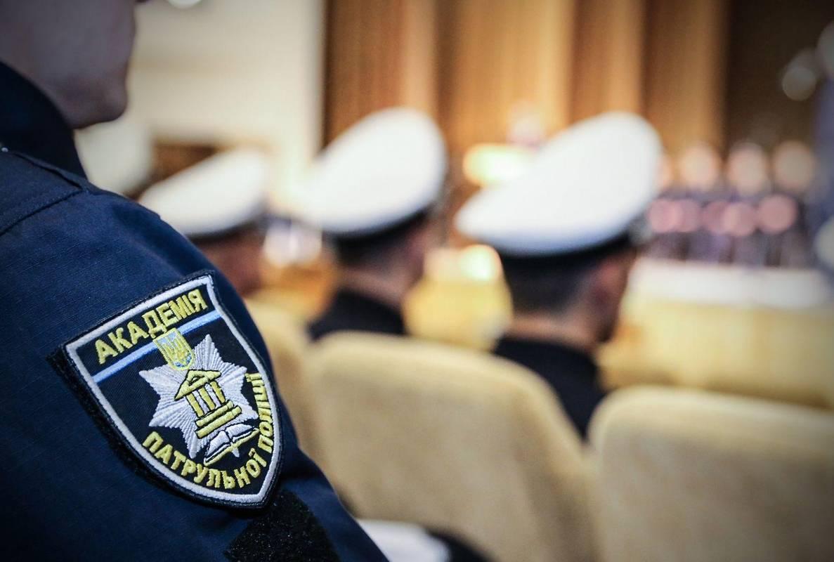 Фото зі сторінки Національної поліції України у facebook