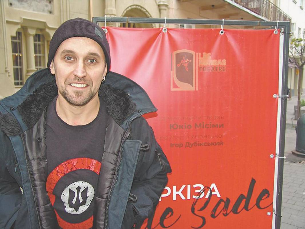 Фото Богдана Бондаренка