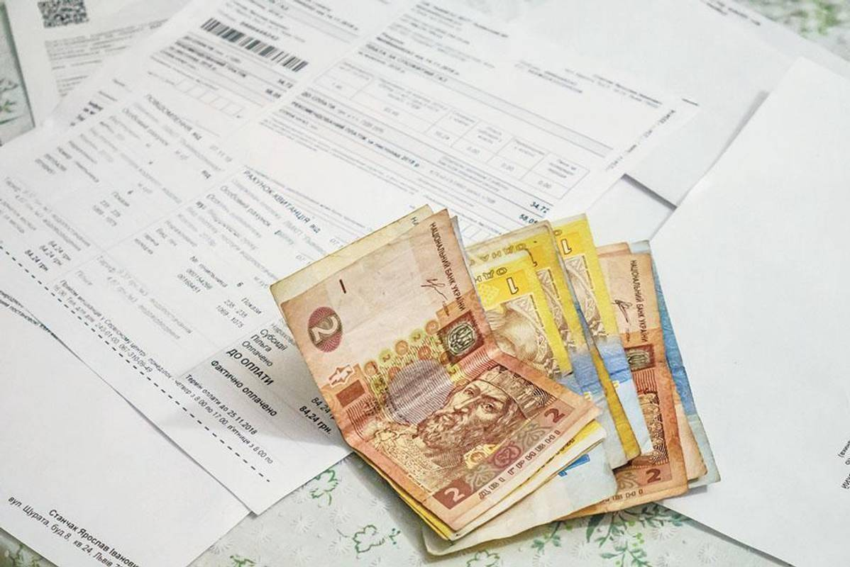 Карантинне: про важливі новації для отримувачів субсидій